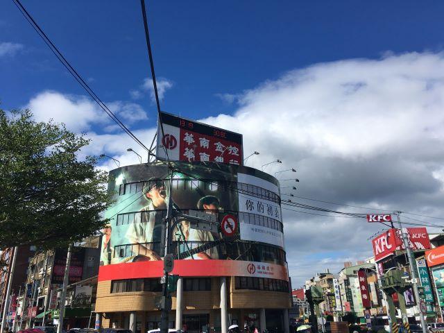 台湾の街並み①