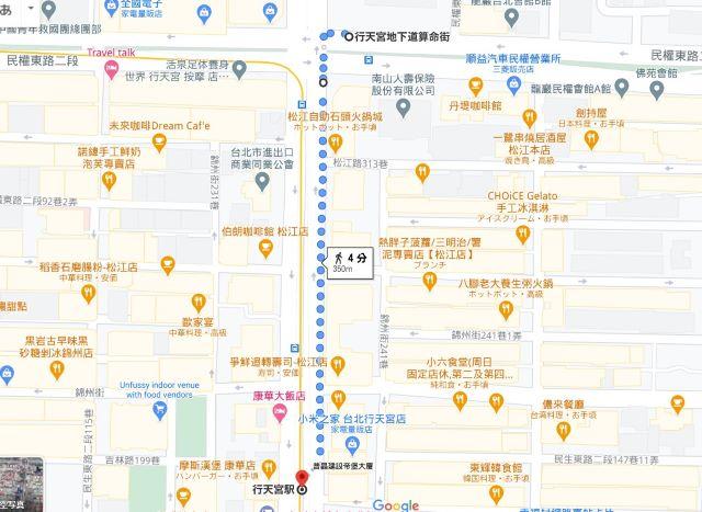 行天宮-占い横丁間のマップ