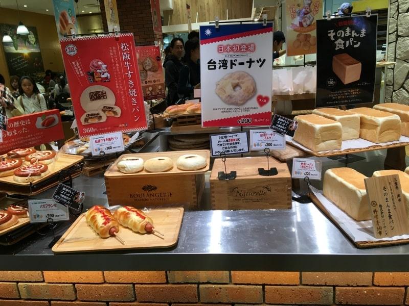 513の台湾ドーナツ
